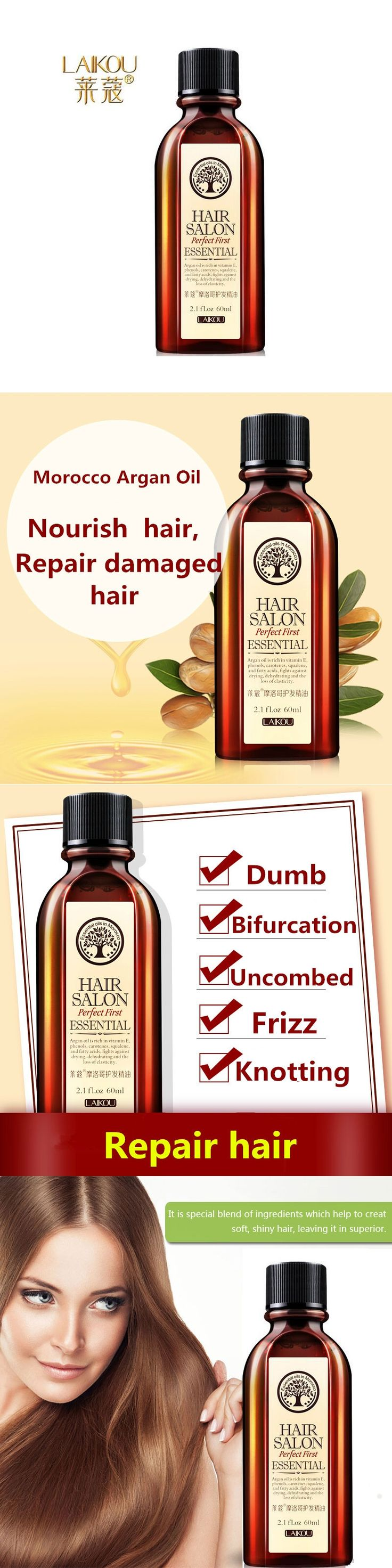 Genuine LAIKOU Morocco Argan Oil Hair Care Keratin 100% PURE Glycerol Nut Oil Hair Oil Mask Essential Coconut Oil Cuticle 60ml