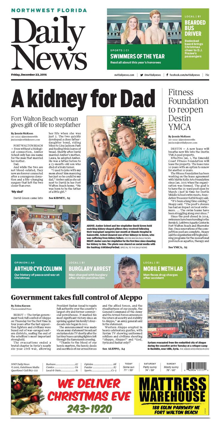 The Dec.23, 2016, front page of the Northwest Florida Daily News: Fort Walton Beach woman gives gift of life to stepfather