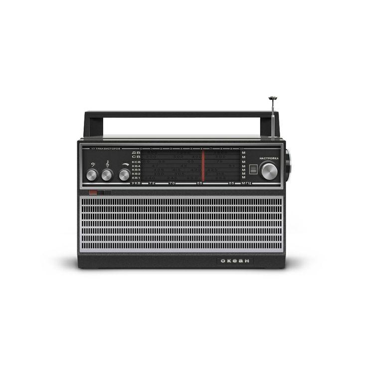Tranzistor — Radio reciver