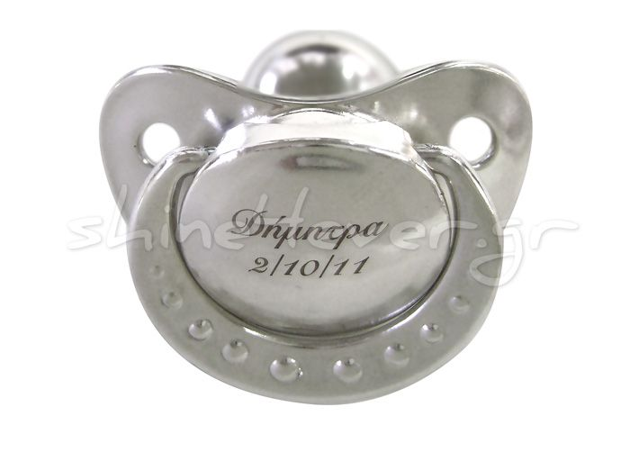 Your baby's first pacifier, coated with shiny metals! This is silver plated with it's name engraved by laser! We make your wish come true! Shine4ever.gr