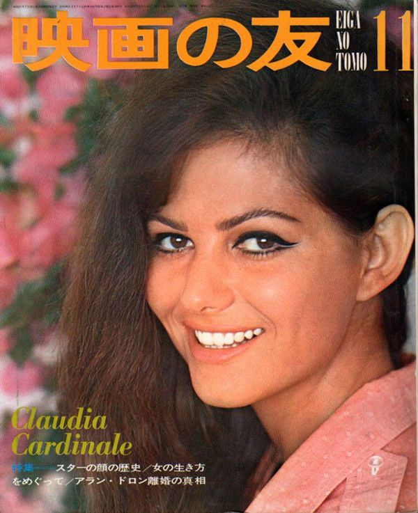 NATALIE WOOD, ANN-MARGRET, CATHERINE SPAAK, STEVE McQUEEN, NANCY SINATRA, CLINT EASTWOOD, VANESSA REDGRAVE, CANDICE BERGEN, JULIE CHRISTIE, JULIE ANDREWS, RAQUEL WELCH, JANE FONDA, PETER O'TOOLE, ROBERT VAUGHN, SEAN CONNERY, ALAIN DELON, CATHERINE DENEUVE, MIREILLE DARC and many others! | eBay!
