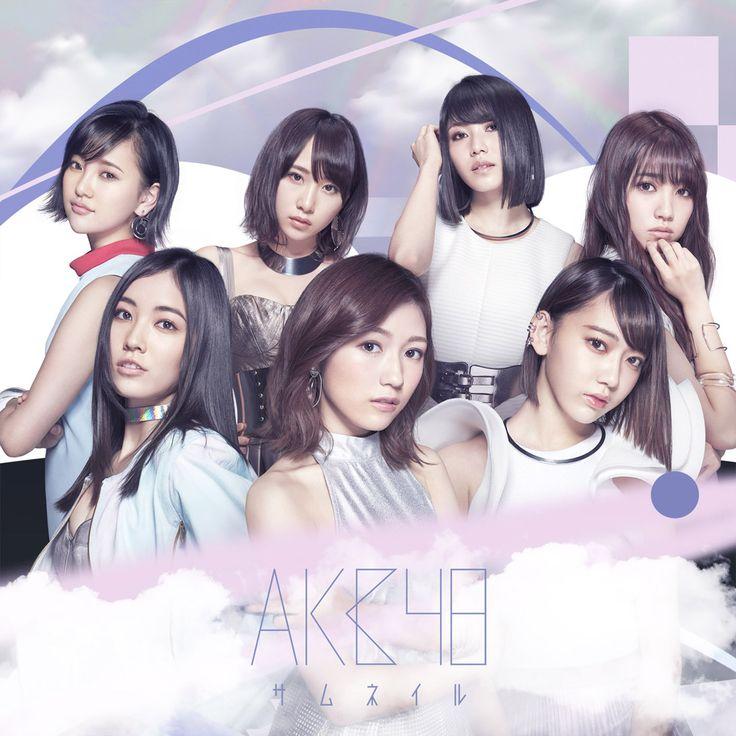 AKB48 8th Album 「サムネイル」 2017.1.25(WED) RELEASE。AKB48新時代の幕開けを告げる、2年ぶりのオリジナル・アルバム。大ヒット曲「365日の紙飛行機」をはじめ、アルバムならではのユニット曲、豪華コラボも収録。