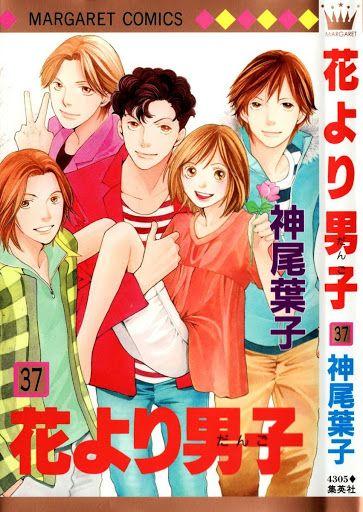 Hana Yori Dango (chicos antes que flores) - Yoko Kamio #manga #anime #hanayoridango #yokokamio #japon #japan #romance #romantic #makinoydomyoji