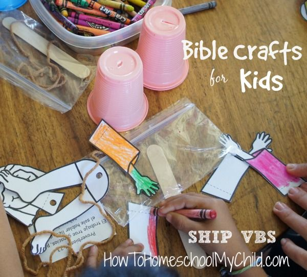 Cup Puppet - Bible crafts for kids & FREE Bible Lessons for Kids from HowToHomeschoolMyChild.com