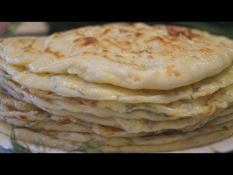 (41) Лепешки Аварские. Это Нереально Вкусно! - YouTube