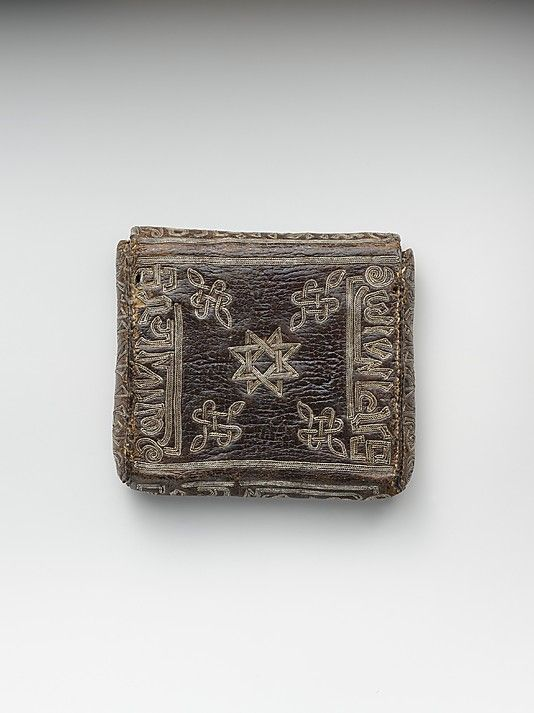 Qur'an Case Object Name: Qur'an case Date: second half 15th century Geography: Spain, possibly Granada Medium: Leather; embroidered with gilt-silver wire