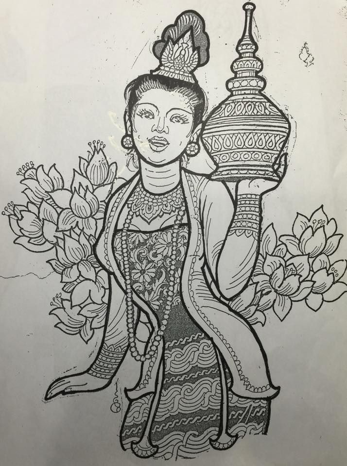 Myanmar Ancient Girl Sketch By U Aye Myint Myanmar Burma