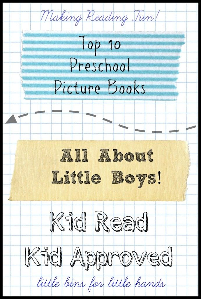 Top 10 Preschool Picture Books About Little Boys from Little Bins for Little Hands