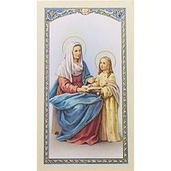 Prayer to St. Anne - Prayer Card | The Catholic Company