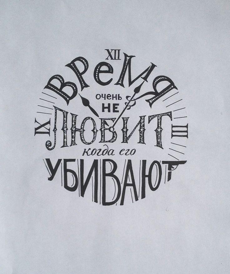 fs.getcourse.ru fileservice file thumbnail h 6b982b0075ab63c28624a5d8d2d79eb9.jpg s 1600x a 1005 sc 154