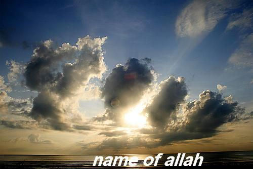 don_t_be_sad___allah_is_always_there