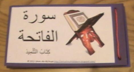 Surah Al Fatihah Word Work Book