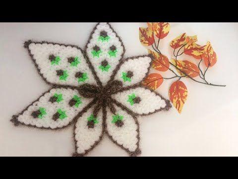 Yeni Yaprak Lif Modeli Yapımı - YouTube