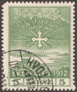 Big Blue 1840-1940: Greece- Air Post, Postage Due, Postal Tax, Balkan Wars