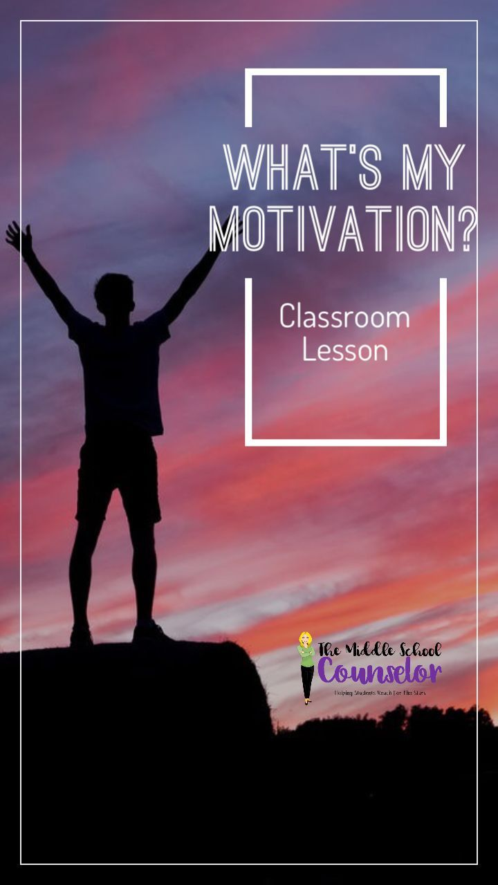 mental health counselor resume%0A Lesson   of the Motivation Series  What u    s My Motivation