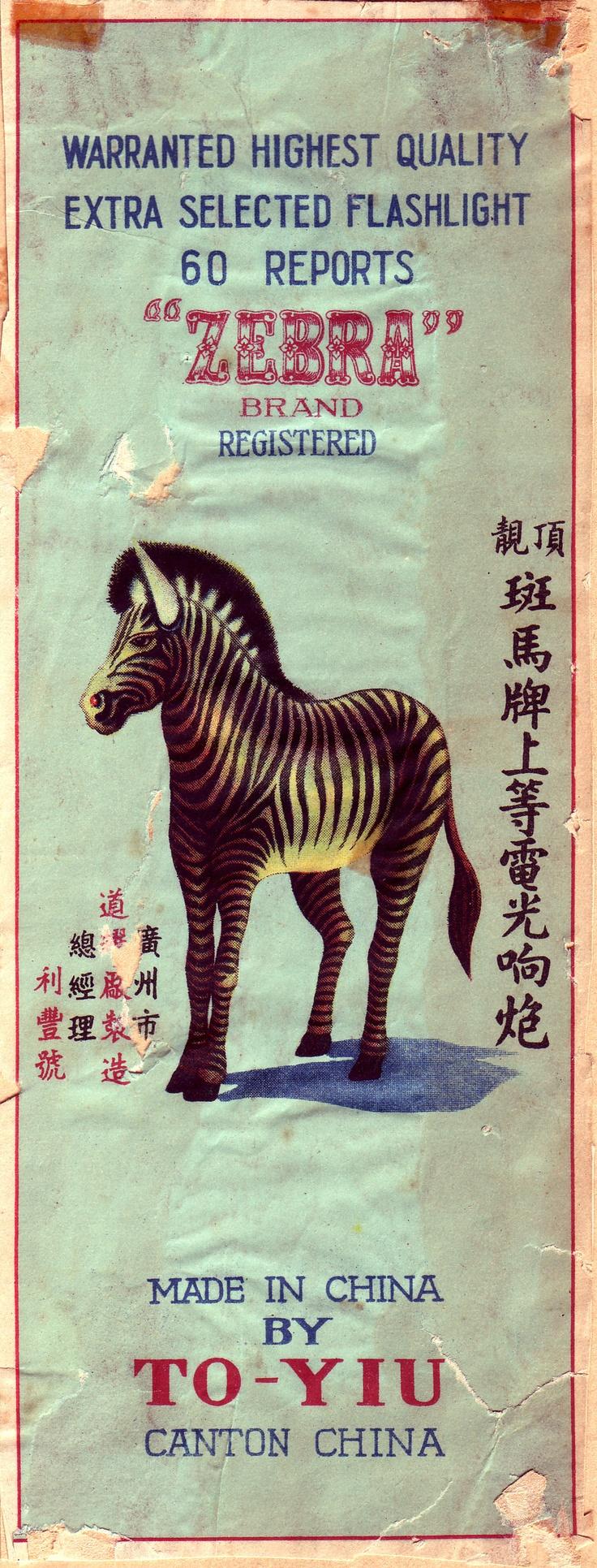 Black Cat Fireworks Zebra Brand Label