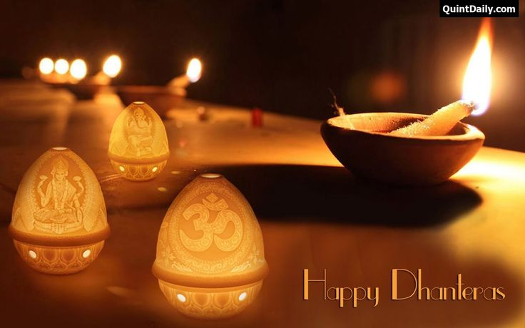 Happy Dhanteras Images 2017-Dhanteras Festival Images 2017-Happy Dhanteras Images-Happy Dhanteras Image-Dhanteras 2017-Wallpapers.