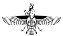 Zoroastrismus – Wikipedia