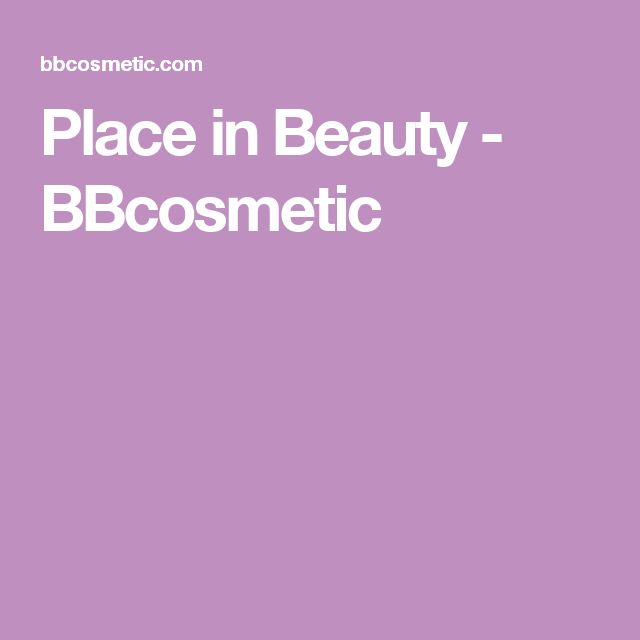 Place in Beauty - BBcosmetic