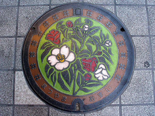 art design | street design | manhole cover | japan | matsuyama ehime