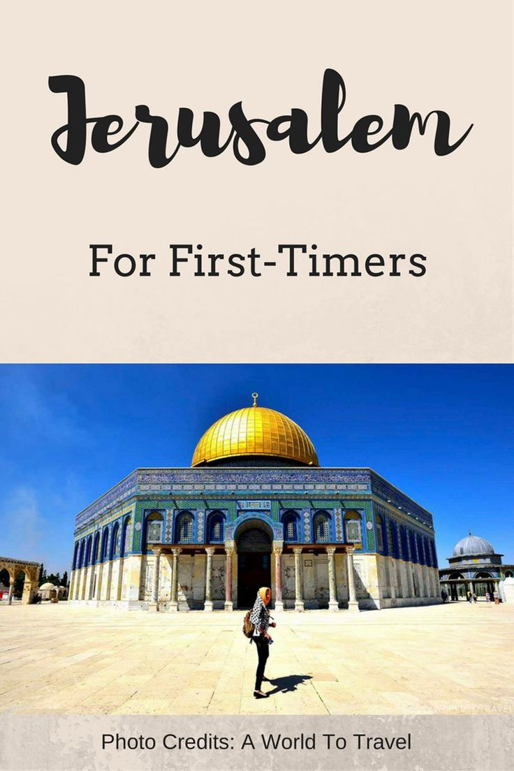 What to do in Jerusalem if you're visiting for the first time - including sights in the Old City, adventure activities and foodie hotspots! #Jerusalem #Israel #HolyLand