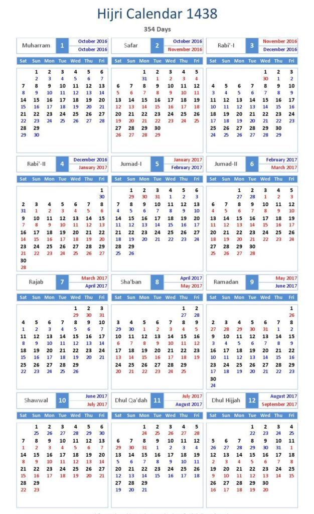 Best Printable Calendar Images On   Printable