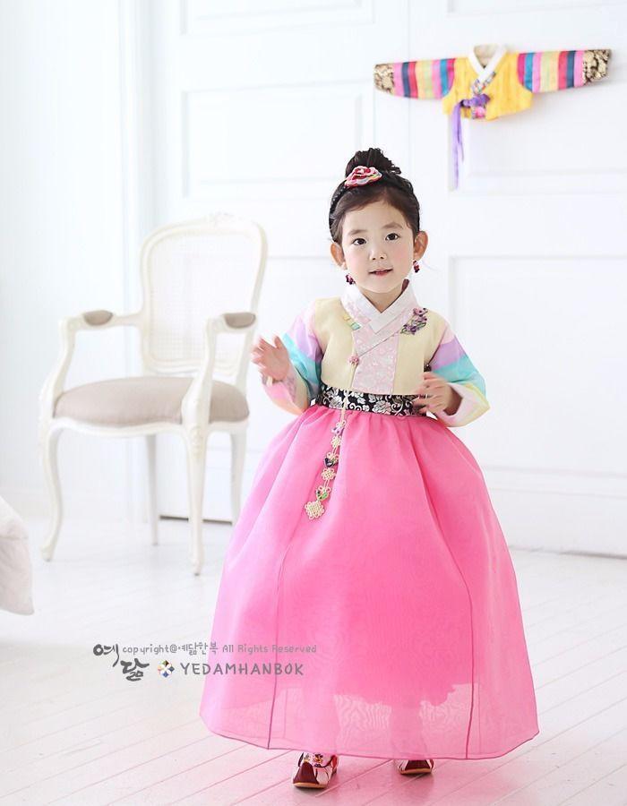 Hanbok Girl Dress Korean traditional Korea Baby 1st birthday Party Rainbow Pink…
