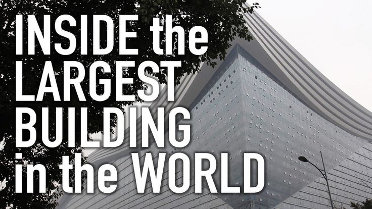 Let's Go For A Walk Inside the Largest Building in the World - Chengdu China's GLOBAL CENTER https://www.youtube.com/watch?v=PJwc4fL_rpo