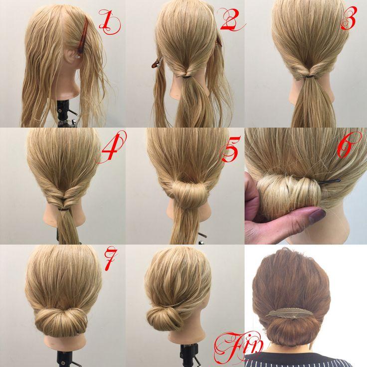 大人なギブソンタックアレンジ✨ 1,横と後ろを分けます 2,後ろを結んでくるりんぱを作ります 3,横の髪を後ろで結んでくるりんぱを作ります 4,3番の毛先を2番で作ったくるりんぱの中に入れます 5,余った毛先を上からくるりんぱの中に通します(何回か繰り返すとギブソンタックが出来ます) 6,毛先まで巻きつけたらピン留めします 7,ピン留めすると写真のようになります Fin,少し崩したら完成です 1回で一つに結んでギブソンタックを作ると横が膨れるので横の髪と後ろの髪は分けて結んで作ったほうが綺麗にまとまります✨