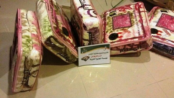 بدعم من مؤسسة آل الجميح الخيرية مستودع ينبع الخيري K Yanbu يوز ع كسوة الشتاء المتمثلة بـ 600 بطانية لمستفيديه بالمنطقة Luggage Suitcase
