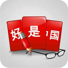 5 Interactive iPhone Apps to Help You Learn Chinese Faster #ios