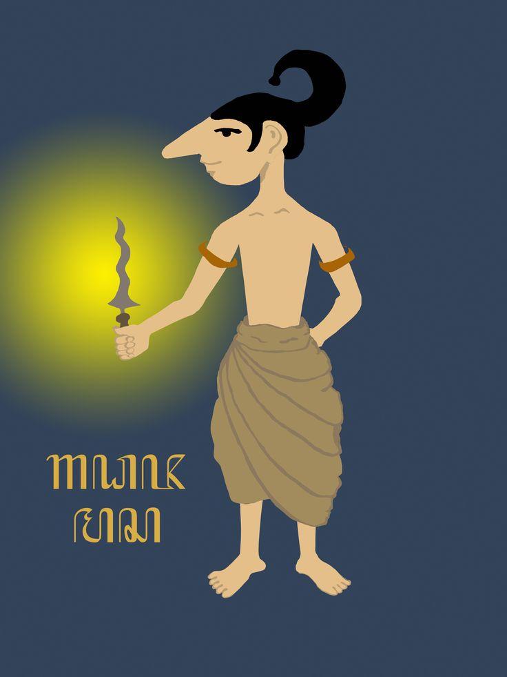 King of the Sun, Majapahit Indonesia