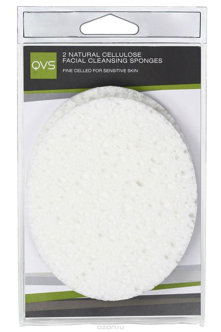 QVS Очищающие спонжи для лица из натуральной целлюлозы, овальные, 2 шт10-1066Очищающие спонжи для лица из натуральной целлюлозы, овальные