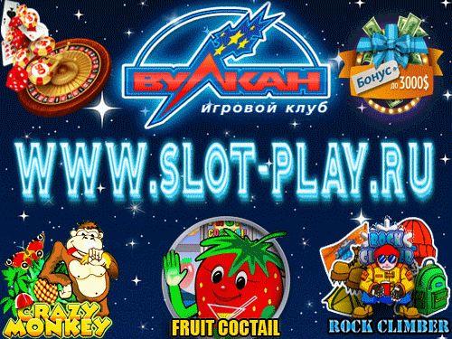 Toimivat internetissa pelaaminen kasinollan