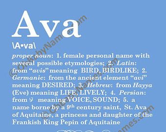 What Does The Pinpoint Ava Mean In The Bible