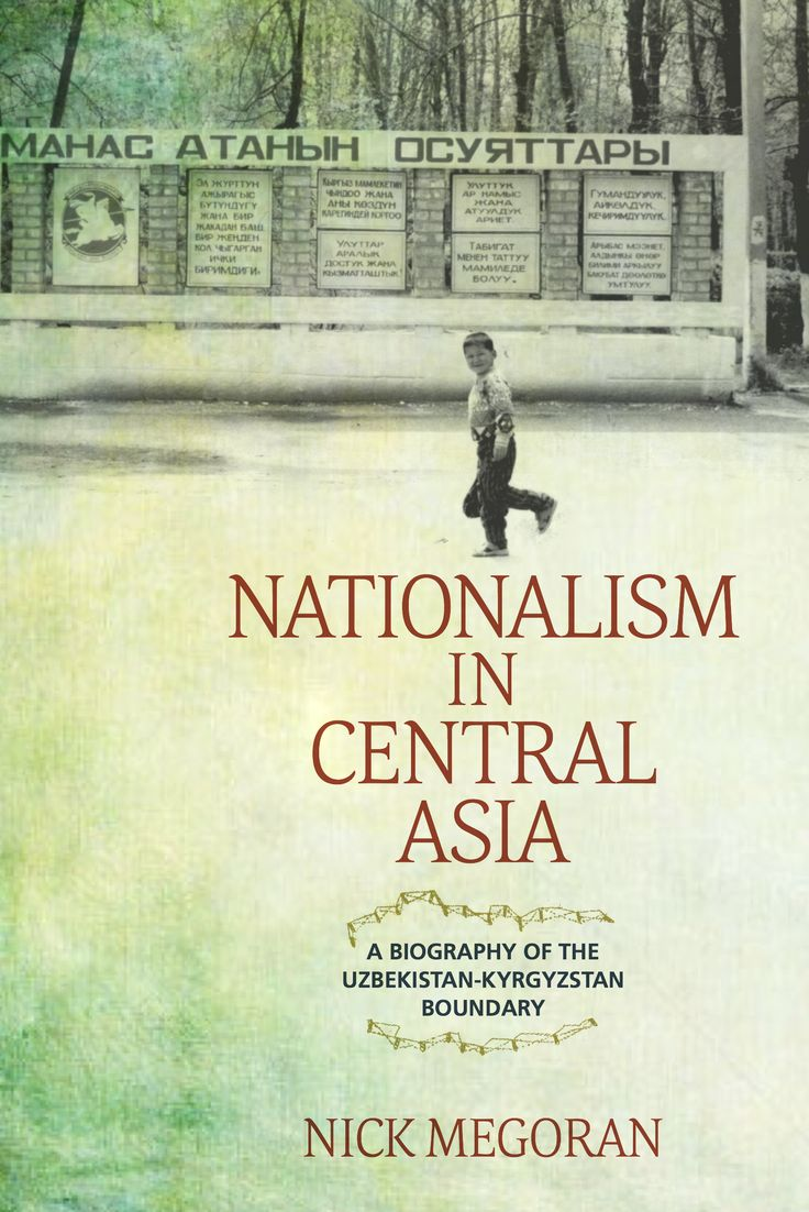 Alternate rejected book cover design for nationalism in central asia by nick megoran