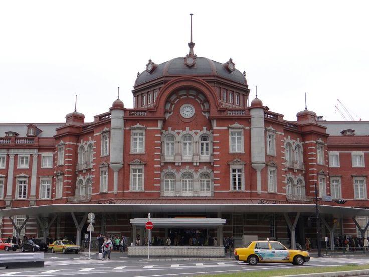 東京駅 (Tokyo Sta.) : 千代田区, 東京都