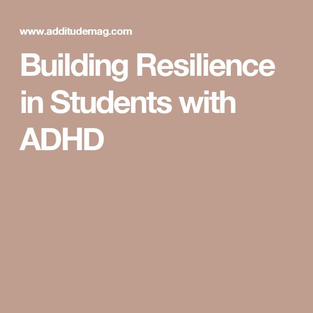 Essay on resilience in children