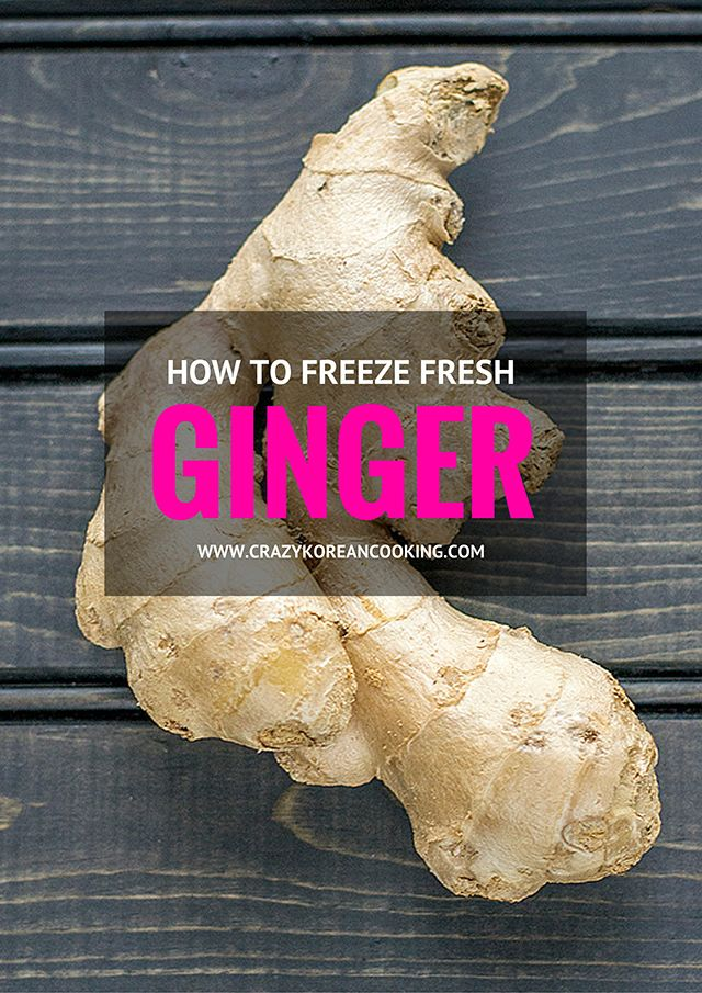 Fresh #ginger is an essential ingredient in #Korean cuisine. But what do you do with the rest of the root when you are done cooking? Here's a quick and simple way to preserve fresh ginger.