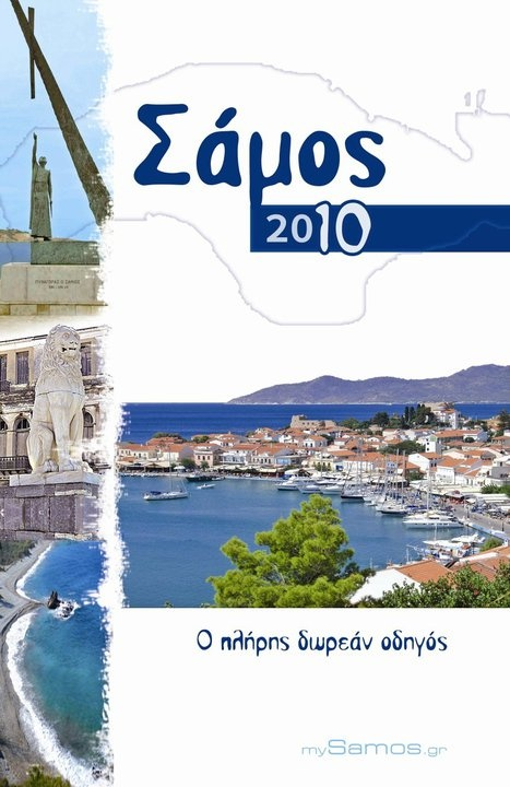 2010 edition of the Free Travel Guide for Samos