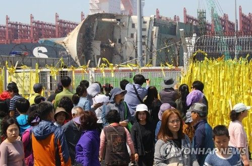 S. Korea marks 3rd anniversary of ferry disaster