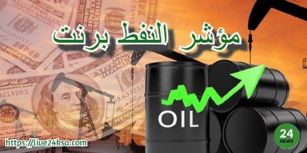 مؤشر النفط برنت لماذا يتابعه متداول النفط الخام Gaming Logos Oils Trading