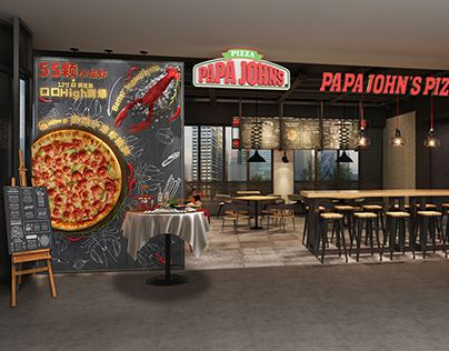 check out new work on my behance portfolio papa john s pizza static exhibition