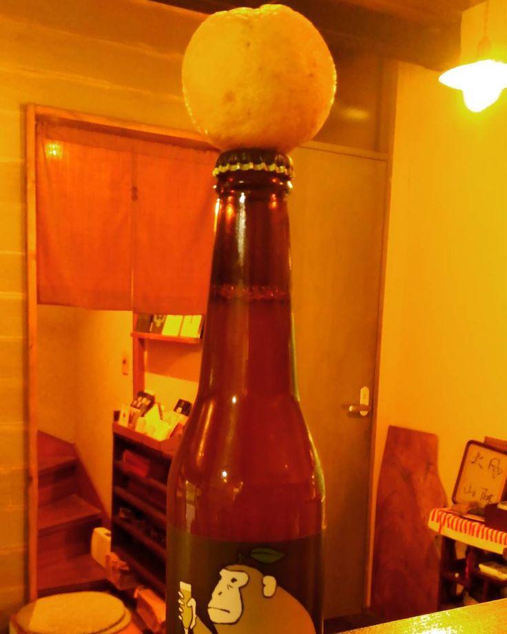 いよいよゆずの季節です #箕面ビール の#ゆずホ和イト 入りました  瓶と樽で提供します ただし2016/12/22はお休みですください