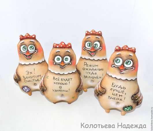 Ароматизированные куклы ручной работы. Ярмарка Мастеров - ручная работа. Купить Птицы домашние кофейные. Handmade. Коричневый, новый год 2017