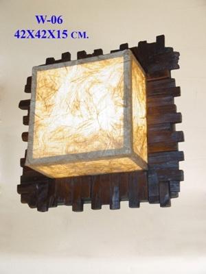Wall Lamp W 06  $119.95