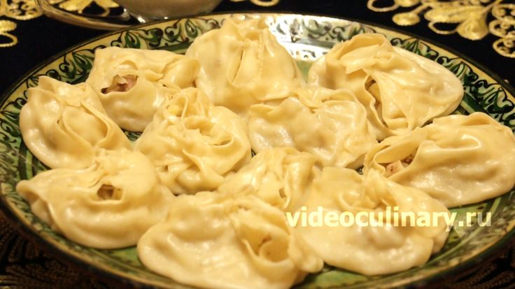 Манты с мясом и картофелем от http://www.videoculinary.ru/вторые-блюда/286736-manti-myaso-kartoshka.html Все новые рецепты нашего сайта - в ваш почтовый ящик. Подписаться на рассылку можно здесь http://www.videoculinary.ru/286671