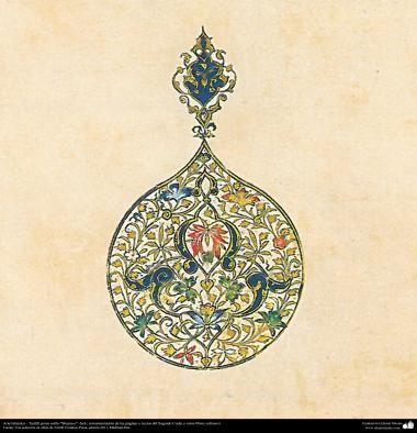 Arte Islámico - Tazhib persa estilo Shams-e -Sol-; (ornamentación de las páginas y textos del Sagrado Corán -25