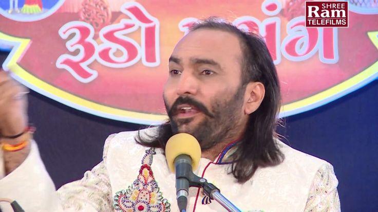 Sairam Dave ||Rupiya Vina Rudo Prasang||Part-1||New Gujarati Comedy 2017...