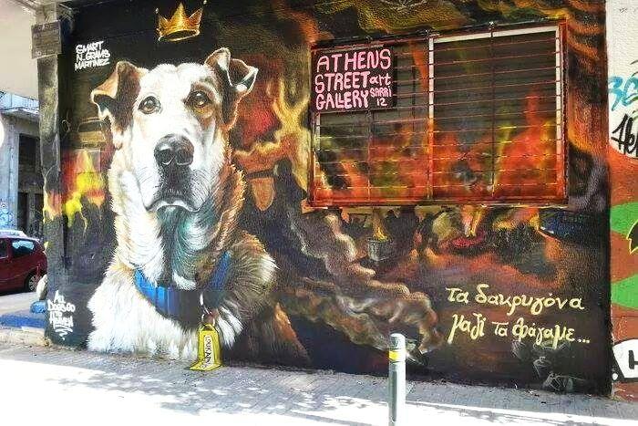 New graffiti in Psyri, Athens in memory of Loukanikos, the Riot Dog.  Τα Δακρυγόνα Μαζί τα Φάγαμε https://www.youtube.com/watch?v=aWEVNGcwInE
